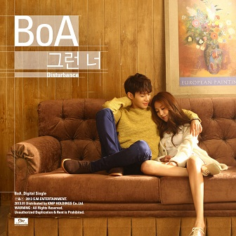 boa-disturbance-single