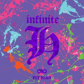 infinite-h-debut-album