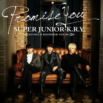 super-junior-kry-promise-you