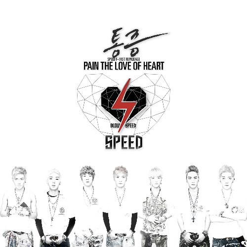 20130220_speed_paintheloveofheart