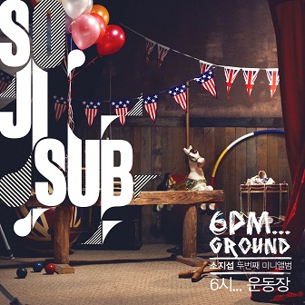 so-ji-sub-6pm-ground